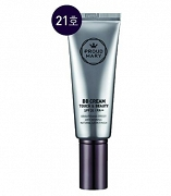 Proud Mary Touch & Beauty BB Cream No.21- 45 ml